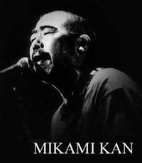 Mikami1_2